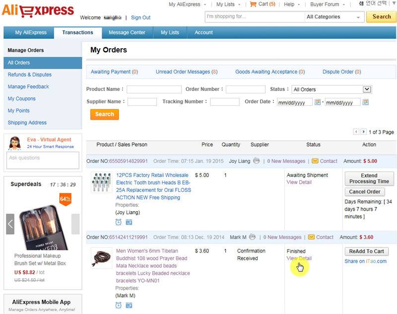 Aliexpress - Departure from outward office of exchange ...